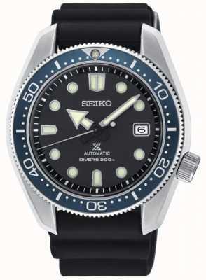 Seiko | prospex | automatique | 1968 plongeurs | bracelet en silicone | SPB079J1
