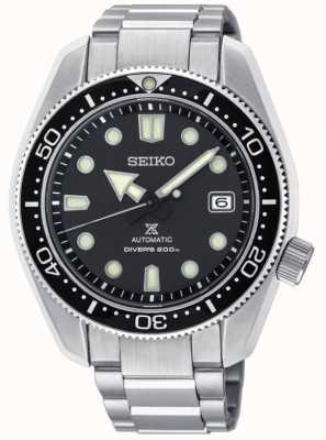 Seiko | prospex | édition limitée | 1968 plongeurs | automatique | SPB077J1