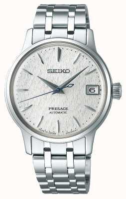 Seiko | édition limitée pour femmes | présage | SRP843J1