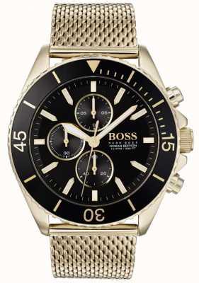 Hugo Boss   mens ocean edition   1513703