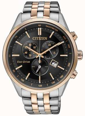 Citizen Chronographe eco-drive homme wr100 | bracelet en acier inoxydable AT2146-59E