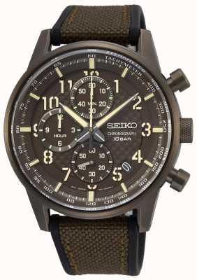 Seiko | quartz hommes conceptuels | bracelet en caoutchouc marron militaire | SSB371P1
