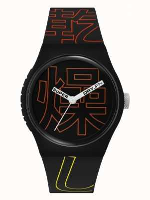 Superdry Bracelet en silicone noir mat | cadran noir mat | SYG300BR