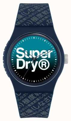 Superdry Cadran bleu délavé | bracelet en silicone bleu marine | SYG302U