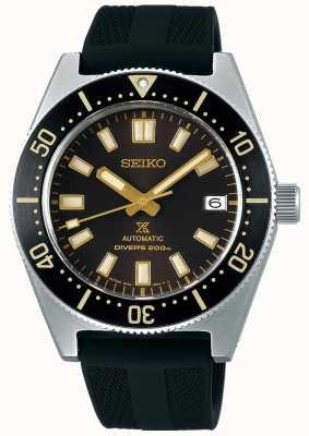 Seiko Prospex 1965 Diver's Recreation Sapphire Automatic Strap SPB147J1