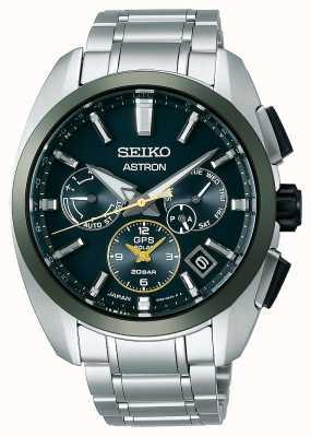Seiko Astron GPS édition limitée vert et or SSH071J1