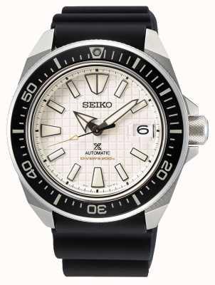 Seiko Prospex pour hommes | bracelet en silicone noir | cadran beige SRPE37K1