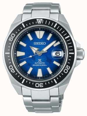 Seiko Les hommes sauvent l'océan | raie manta | bracelet en acier inoxydable SRPE33K1