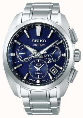 Seiko Astron | titane | hommes | solaire | cadran bleu | regarder SSH065J1