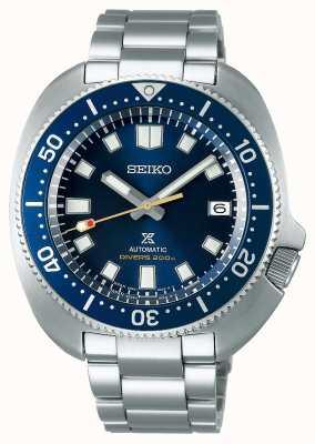 Seiko Edition limitée | 55e anniversaire de Prospex | capitaine willard | cadran bleu SPB183J1