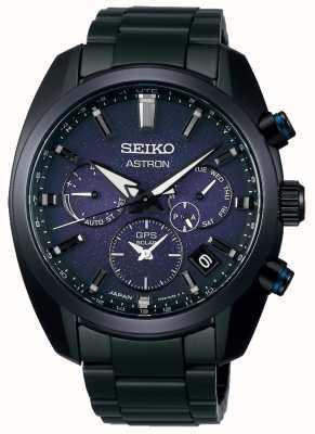 Seiko Astron | «la nébuleuse bleue» | gps solaire | SSH077J1
