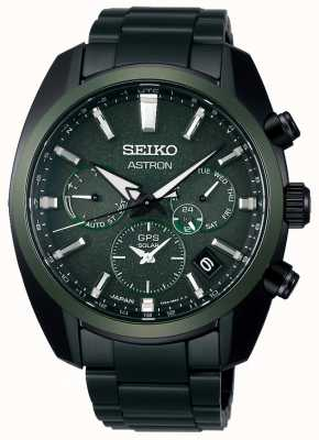 Seiko Astron | «la nébuleuse verte» | gps solaire SSH079J1