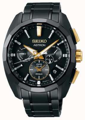 Seiko Astron | édition limitée | gps solaire | bracelet en titane SSH073J1