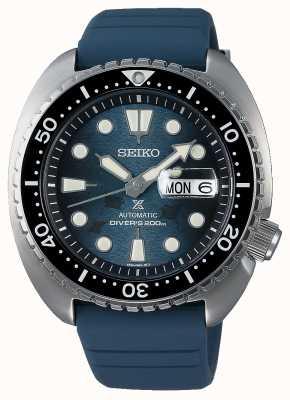 Seiko Prospex sauve l'océan `` tortue royale '' SRPF77K1